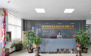 Shenzhen Aurora Photoelectric Technology Co.,Ltd